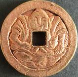 美恵須 絵銭
