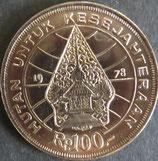 インドネシア共和国 西暦1978年