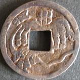 絵銭     西暦1759年