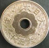 10銭白銅貨 大正11年