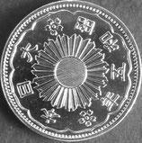 小型50銭銀貨 昭和5年