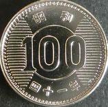 稲100円銀貨 昭和41年