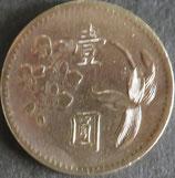中華民國49年