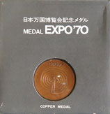 日本万国博覧会記念