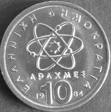 ギリシャ 西暦1984年