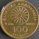 ギリシャ 西暦1990年
