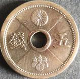 5銭アルミ青銅貨 昭和13年