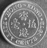 香港壱伍 西暦1973年