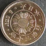 稲5銭白銅貨 明治30年