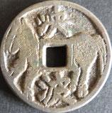 駒曳き銭(中型)