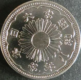 小型50銭銀貨  昭和8年