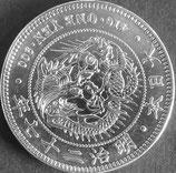 壱圓銀貨 明治27年小型