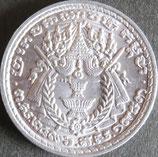 カンボジア 西暦1959年