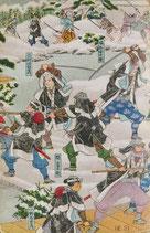 赤穂浪士討ち入り 裏側関東神宮