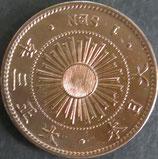 稲1銭青銅貨 大正3年