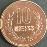 10円青銅貨 昭和35年