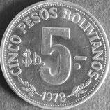 ボリビア記念貨 西暦1978年