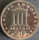 ギリシャ 西暦1978年