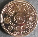 2002FIFAワールドカップ記念500円