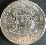 ベネズエラ銀貨 西暦1936年