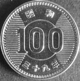 稲100円銀貨 昭和39年