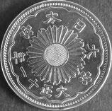 小型50銭銀貨 大正11年
