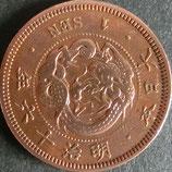 竜1銭銅貨 明治16年