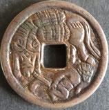 打印銭 西暦1757年(寶)