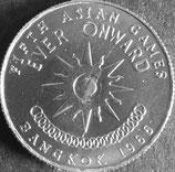 タイ記念貨 西暦1966年