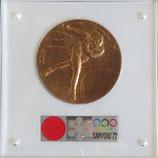 札幌オリンピック記念