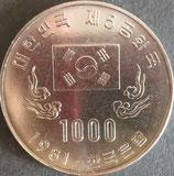 韓国記念貨 西暦1981年