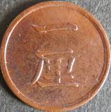 1厘銅貨 明治16年