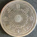小型50銭銀貨  大正15年