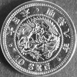 竜10銭銀貨 明治8年後期