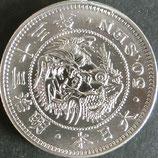 竜50銭銀貨  明治33年
