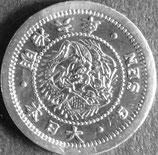 竜5銭銀貨 明治6年