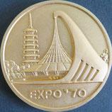 EXPO70記念メダル