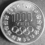 東京オリンピック1000円銀貨 昭和39年
