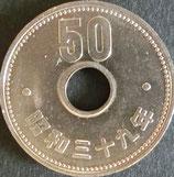 菊50円ニッケル貨   昭和39年