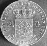オランダ銀貨  西暦1848年