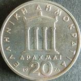 ギリシャ 西暦1976年