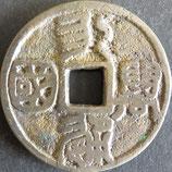 大型中国絵銭