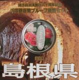 島根県1000円銀貨