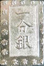 安政一分銀(ヘ山円点X銀)Ga