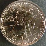 長野オリンピック冬季競技大会記念500円2次 平成9年