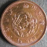 半銭銅貨 明治6年