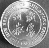 シンガポール記念貨西暦1986年