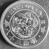 竜50銭銀貨 明治38年上切