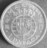 マカオ 西暦1968年