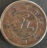 菊5銭白銅貨 明治27年